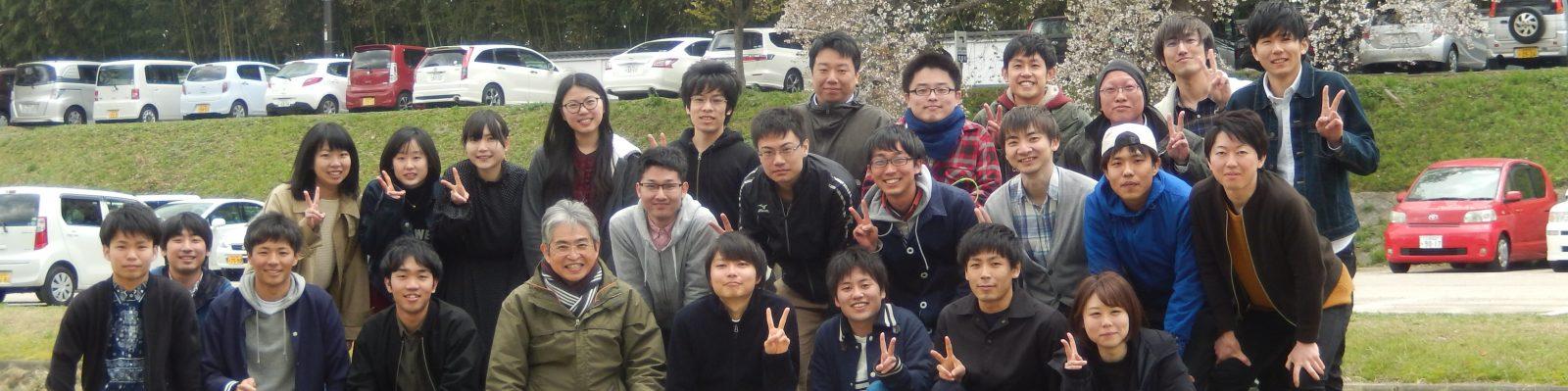 合成プロセス化学研究室 : 菅研究室 Suga Laboratory